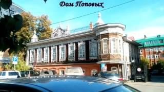 Мой любимый город! Прогулка по Тюмени(Прогуляемся пешком по городу, познакомимся с достопримечательностями, пофотографируемся, узнаем историю..., 2016-10-07T17:12:06.000Z)