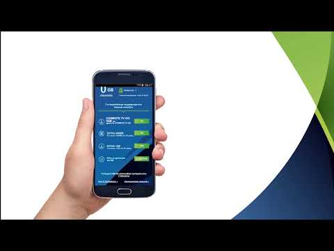 COSMOTE Hints & Tips - COSMOTE My Internet μέσω κινητού