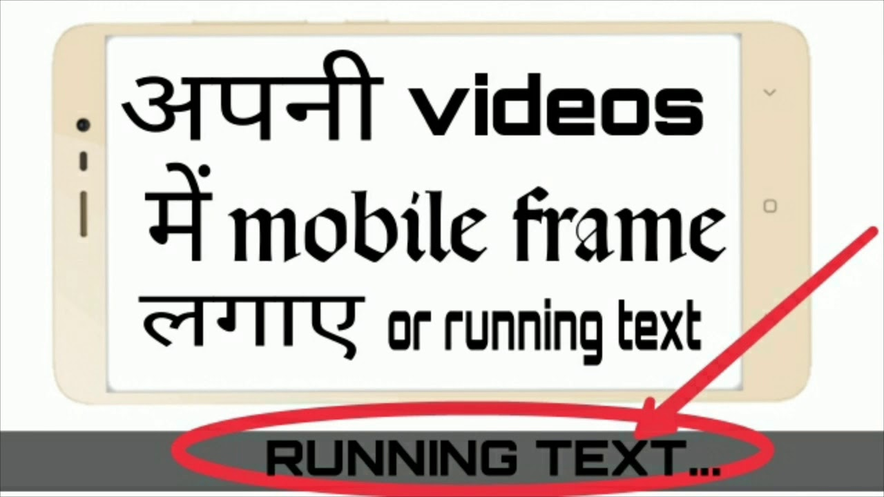 How To Add Mobile Frame And Running Text On Your Videos