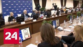 """На пресс-конгрессе """"Правда и справедливость"""" обсудили эффективность региональной журналистики - Ро…"""