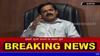 """Nipah virus"" Detected in 2 patients in Mangalore.?"