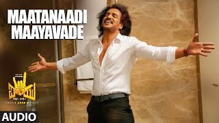 maatanaadi-maayavade-song-i-love-you-kannada-movie-armaan-malik-upendra-rachita-ram