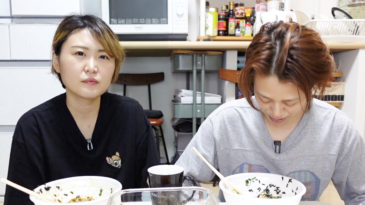 【モッパン&トーク】先週およねが動画に出ていなかった理由!台湾まぜそばを食べながらきちんと説明します🌈登録者1万人達成しました!ありがとうございます🌈【日韓カップル】