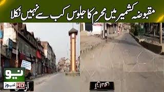 Maqbooza Kashmir main Muharram ka jaloos kab say ni nikala ???
