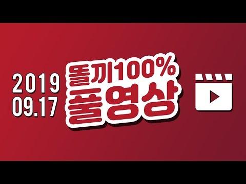 똘끼 리니지m 天堂M 구일도 89업완료! 법사는랩업중! 내일은 또 뭐가나올라나... 2019-9-17LIVE