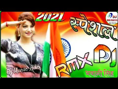 desh-rangila-rangila-remix-desh-bhakti-song(-15-aug.-special-)-desh-bhakti-dj-mix-dj-bhawani-aasusar