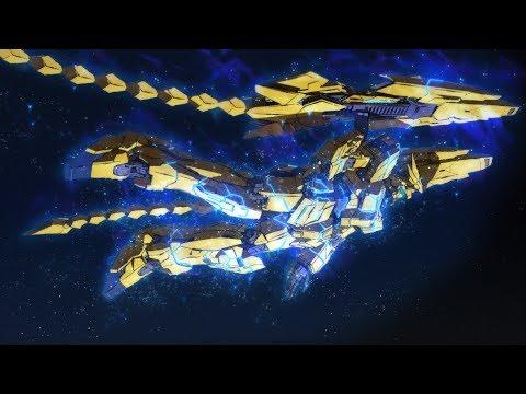 Mobile Suit Gundam NT Narrative Trailer