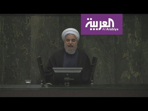 أزمة إيران تدفع روحاني لطرد وزيرين  - نشر قبل 4 ساعة