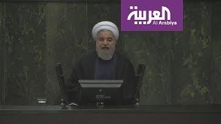 أزمة إيران تدفع روحاني لطرد وزيرين