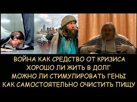 Н.Левашов: Война как