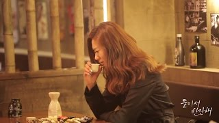 Davichi 다비치 - Just The Two Of Us MV Making Of - Stafaband