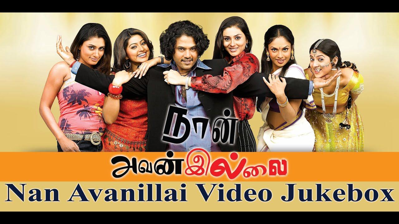 Naan Avanillai - Video JukeBox | Jeevan | Sneha | Namitha | Malavika ... for Naan Avan Illai Sneha  300lyp