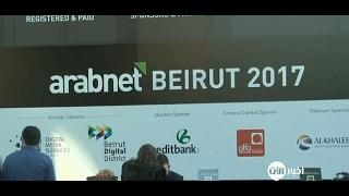 أخبار اقتصاد - انطلاق مؤتمر عرب نت في بيروت تحت شعار اقتصاد المعرفة الرقمي