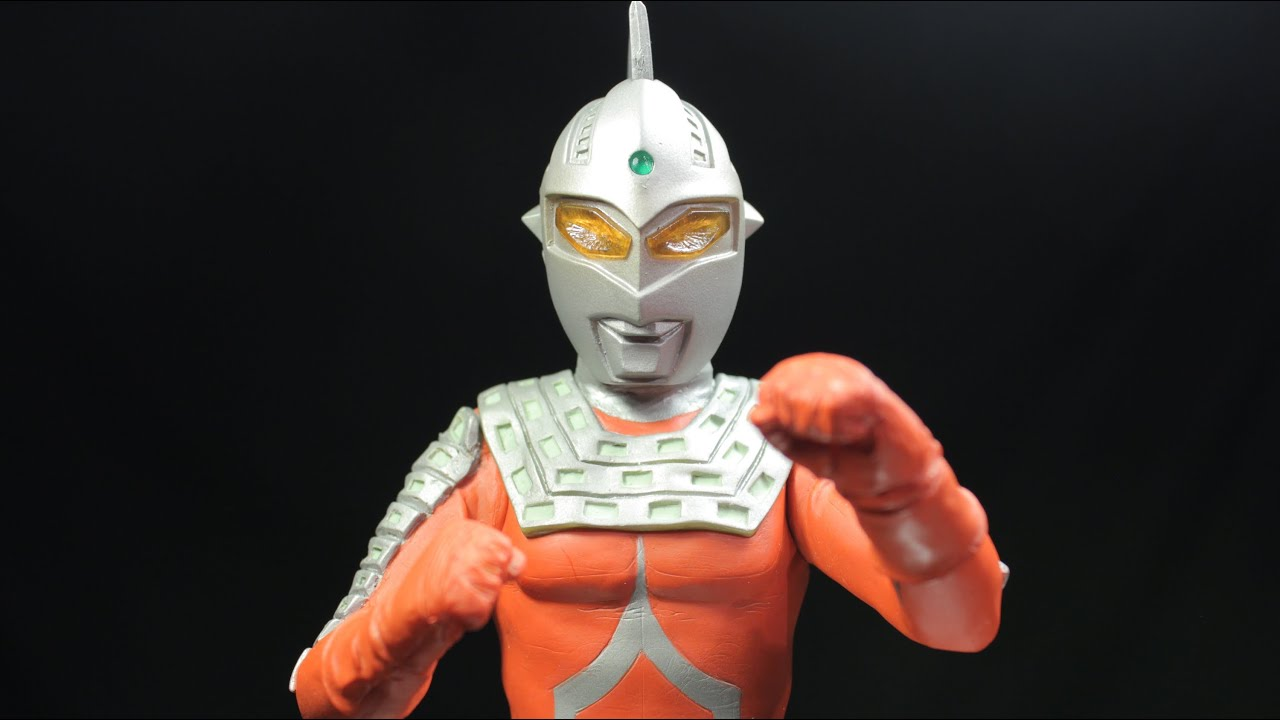 X-Plus Large Monster Series Ultra Seven Ver. 2 Ric Boy ...