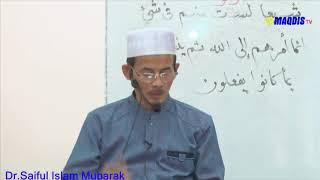 TAFSIR DAN QIRO'AT SURAT AL AN'AAM 159 Dr.Saiful Islam Mubarak سيف الإسلام مبارك,