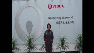 GOM 2018 : PENG Sanchun, Chemical Engineer, Veolia China, Chongqing