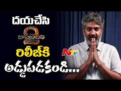 SS Rajamouli Request to Karnataka Protesters to Release Baahubali 2 Movie || NTV