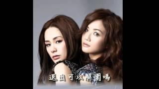 Twins - 我很想愛他 【高音質字幕版】 720p HD