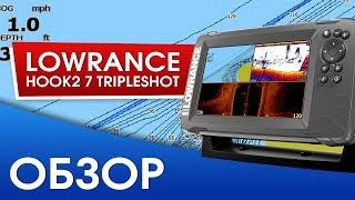 видео Lowrance Hook-7х (83/200, 455/800)