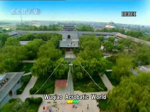 [Beautiful China HQ] Hebei Province / 河北