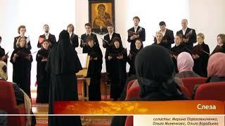 Фрагменты концерта в Жировичах(, 2013-05-09T08:15:03.000Z)