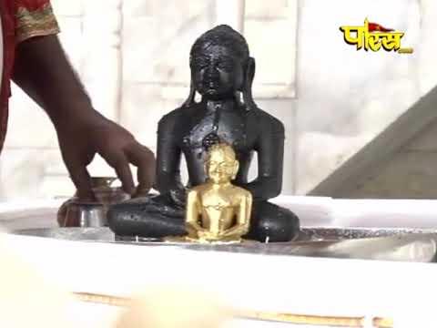 दशलक्षण महापर्व   PP. Gyanmati Mata Ji   Hastinapur   Date:-30/08/20 from YouTube · Duration:  56 minutes 43 seconds