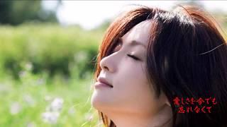深田恭子 切ない恋の物語り Ⅳ ♪ だきしめたい ♪ Fukada Kyoko Tu es rav...