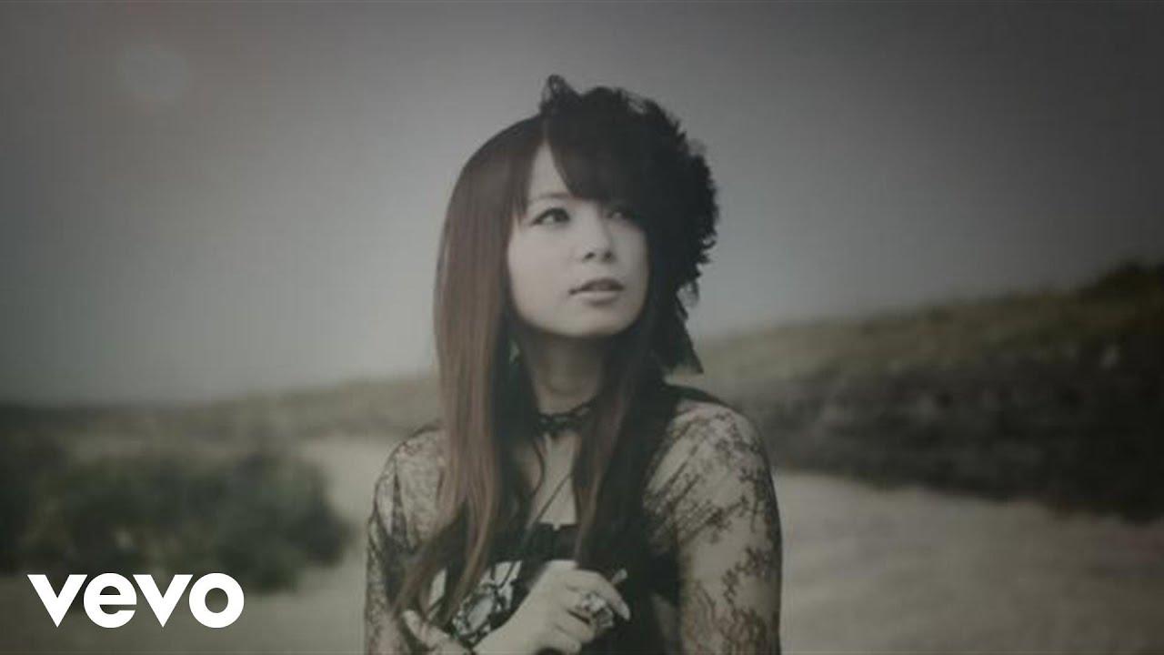photo Shoko Nakagawa (b. 1985)