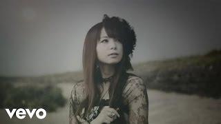 Shoko Nakagawa - RAY OF LIGHT