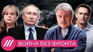 Как превратить рекордно низкий рейтинг «Единой России» в безоговорочную победу