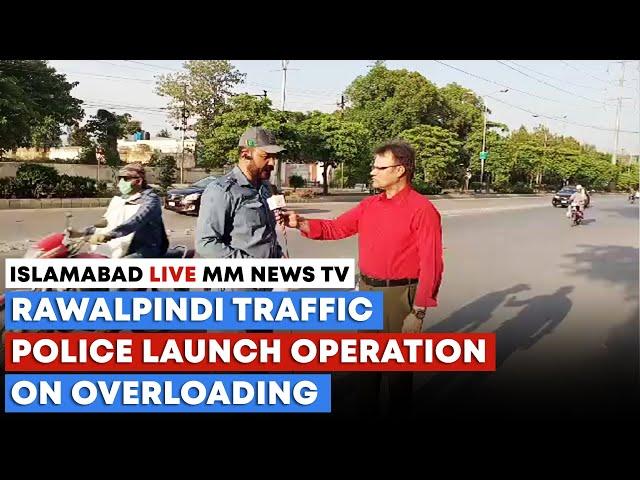 Rawalpindi Traffic Police Launch Operation