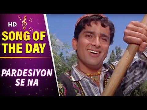 Pardesiyon Se Na Ankhiyan | Jab Jab Phool Khile | Shashi Kapoor | Nanda | Evergreen Bollywood Songs
