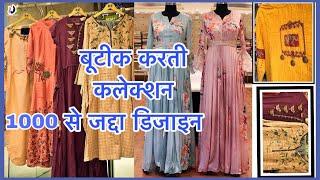 सबसे सस्ता यहीं मिलेगा। कुर्तियाँ ही कुर्तियाँ मिलेगी।(Catalog Verity Chandni Chowk Delhi)