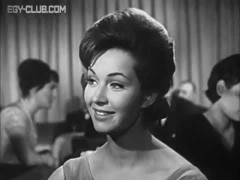 لقطات حصرية لفاتن حمامة في فيلم انجليزي سنة *1963*