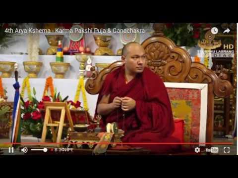 Karma Pakshi Puja, Ganachakra-3