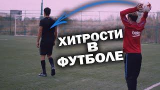 видео футбол онлайн