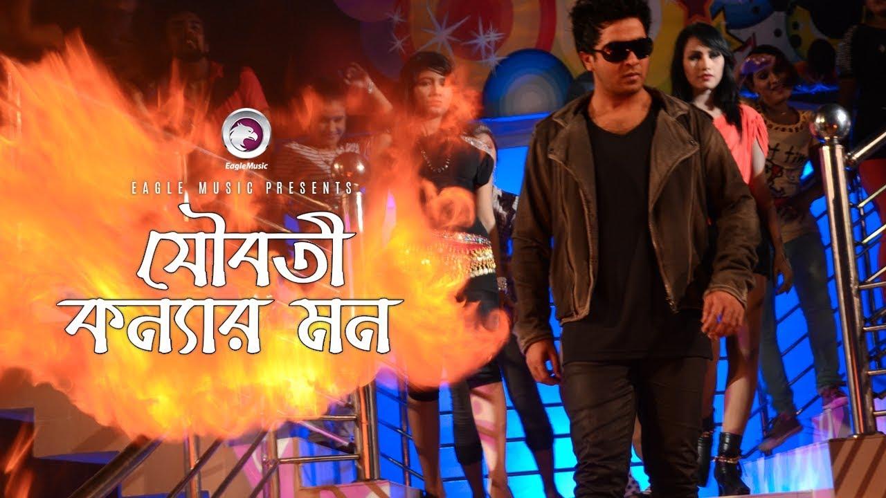Juboti Konnar Mon   Rajotto Item Song   Shakib, Bobby   Adit Feat. Dola