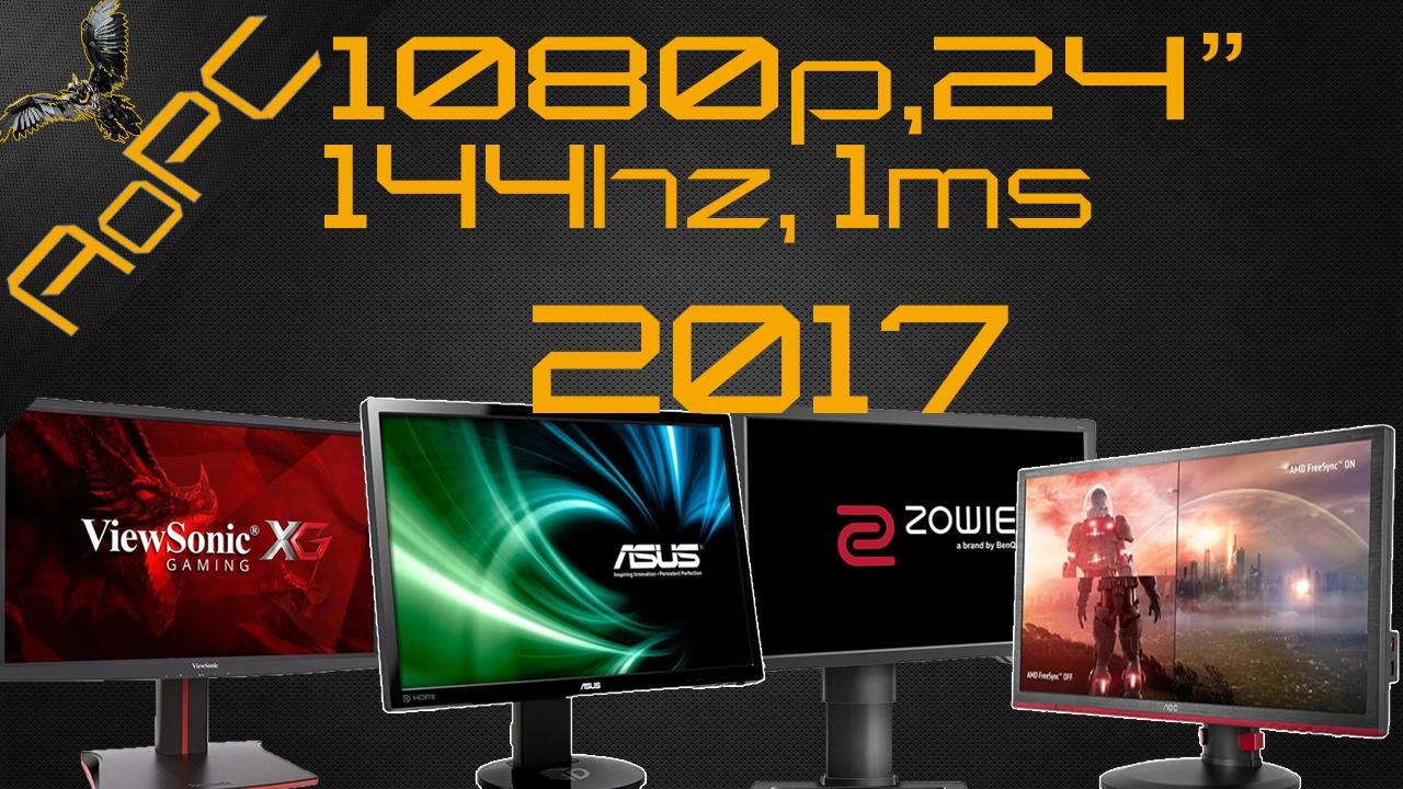 ✅Best Gaming Monitors 2017 : 1080p 144hz 1ms Under $300