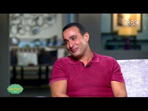 برنامج صاحبة السعادة حلقة احمد السقا الجزء الثاني
