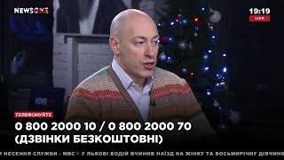 Гордон о скандале вокруг его интервью с Данилко