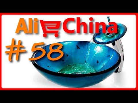# 58 СТЕКЛЯННАЯ раковина / стеклянная мойка / УМЫВАЛЬНИК / посылка из Китая
