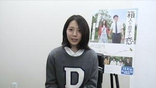星野源さん初主演映画『箱入り息子の恋』のBlu-ray&DVDが12月4日に発売...
