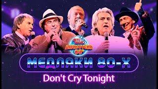 😢😭😰 Don't Cry Tonight! Lyrics of the 80's: Demis Roussos, Savage, Black, Al Bano, Chris De Burgh