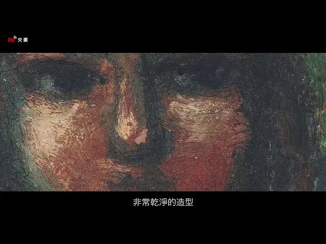 【RTI】Museo de Bellas Artes(6) Shiotsuki Toho ~ El retrato de una mujer de Taiya