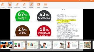 WPS Office - обзор программы для Андроид