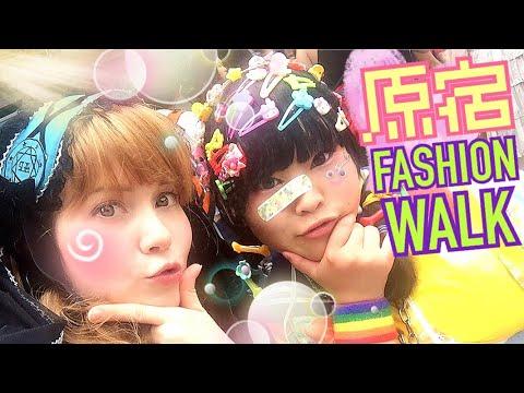 HARAJUKU GIRLS AND BOYS IN SUMMER JAPAN! Harajuku Fashion WALK