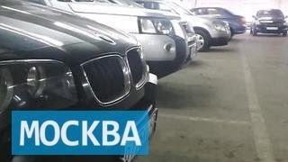 видео Отзывы покупателей об автосалоне ПИЛОТ АВТО в Москве