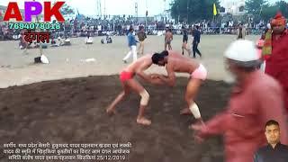 अशफाक पहलवान बुरहानपुर vs फरहान पहलवान इंदौर