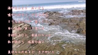 1987年 作詞:星野哲郎 作曲:船村徹 「みだれ髪」のカップリング曲...