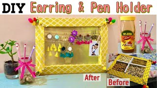 SIMPLE DIY EARRING HOLDER & PEN HOLDER   DIY   Filipina in India